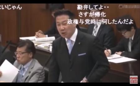 【動画】河野外務大臣に福山哲郎が執拗に詰め寄る!外交より森友を重視して国会をサボってた奴がおまいうw