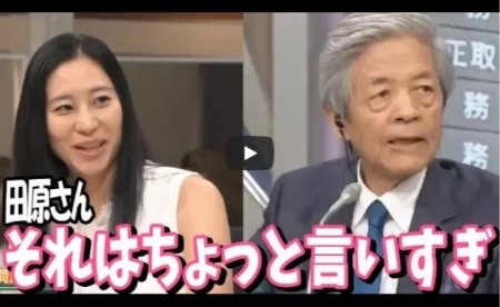 【動画】田原総一郎「8億円値引き財務局がやるわけない」「安倍さんの近いところへ『こういうことやりますけどどうですか』と打診するよ官僚は」