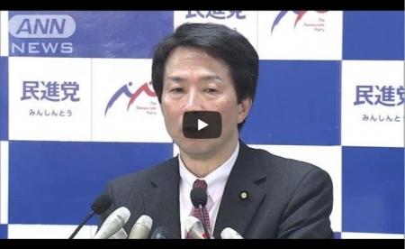 【動画】民進党 新党結成へ 希望・立民に参加呼びかけへ
