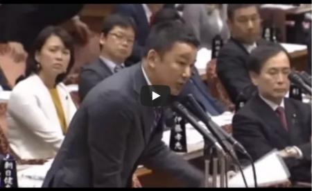 【動画】山本太郎が最初から大暴言!「総理、辞めていただけます?」「アッキード事件・・・」森友文書書き換え