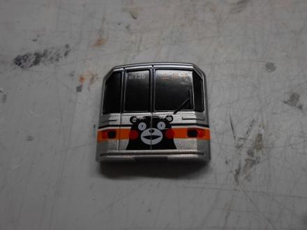 プラレール 熊電01型に手を入れよう。