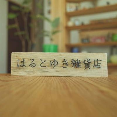 みかんのぺんき22 (15)