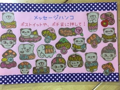 yamako22 (8)
