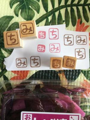 yamako22 (3)