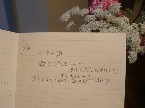 P2281626_s.jpg
