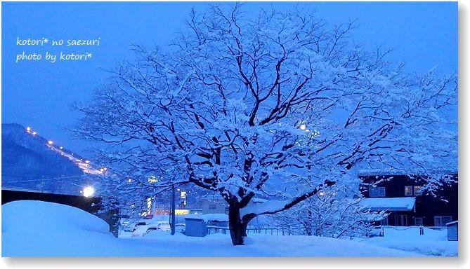 青い雪景色