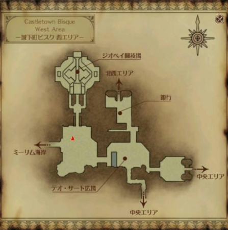 MoE_地図_ビスク西