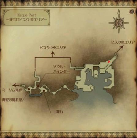 MoE_地図_ビスク港