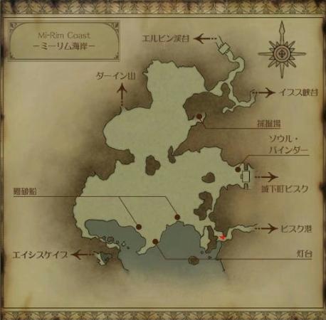 MoE_地図_ミーリム海岸