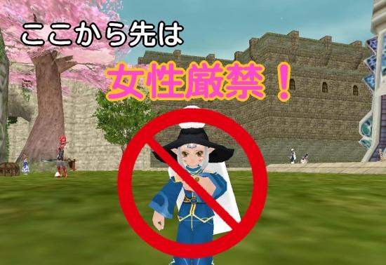 MoE_おパンツ画像注意