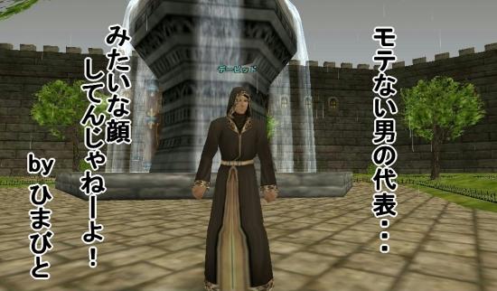 MoE_180305_11.jpg