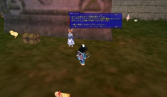 MoE_180315_002.jpg