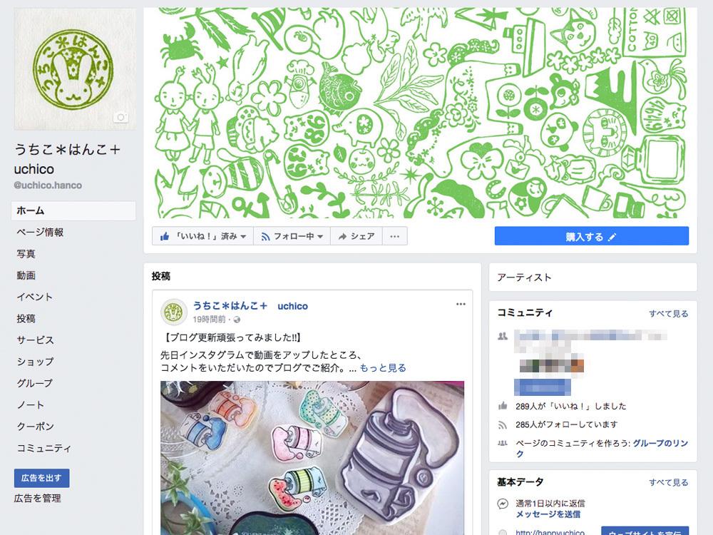 FBpage.jpg
