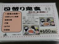CIMG7880.jpg