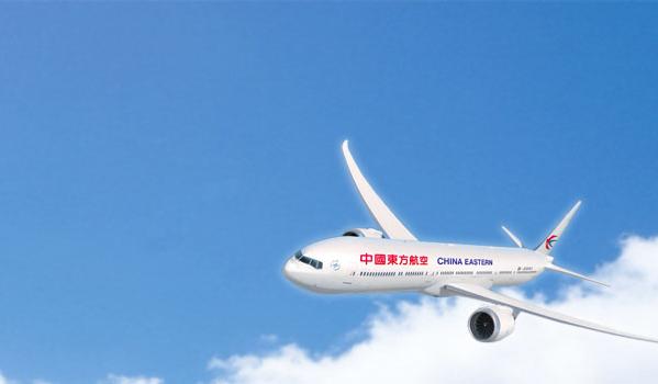 chinaeastern-air.jpg