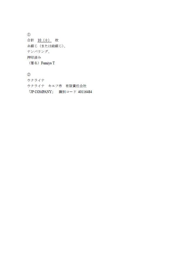 stamp_jp.jpg