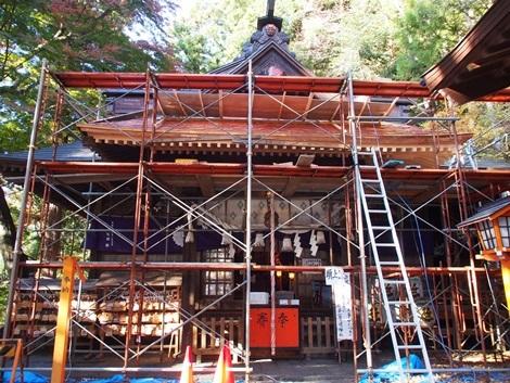 新倉冨士浅間神社