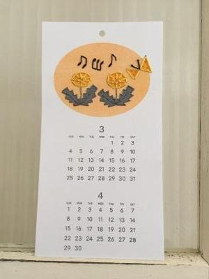 3月4月分の紙刺繍カレンダーと北海道の猛吹雪