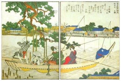 首尾の松の鉤船(北斎)