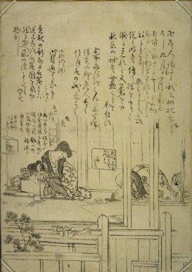 北斎仮宅之図(露木為一)