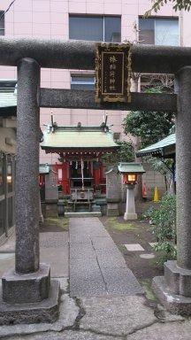 榛稲荷神社(北斎旧居跡)