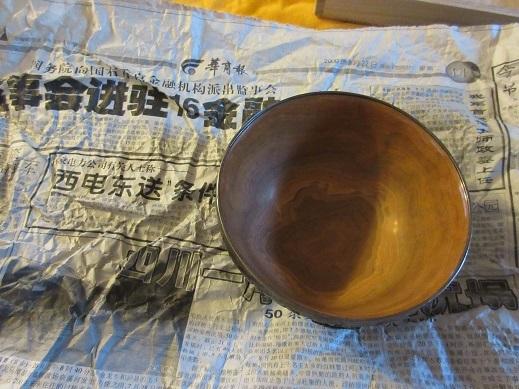 メノウ茶碗 西安
