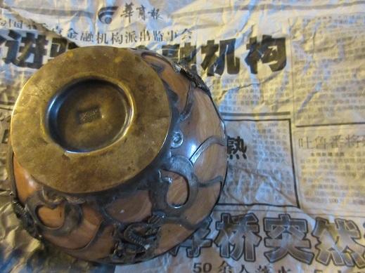メノウ茶碗 西安2