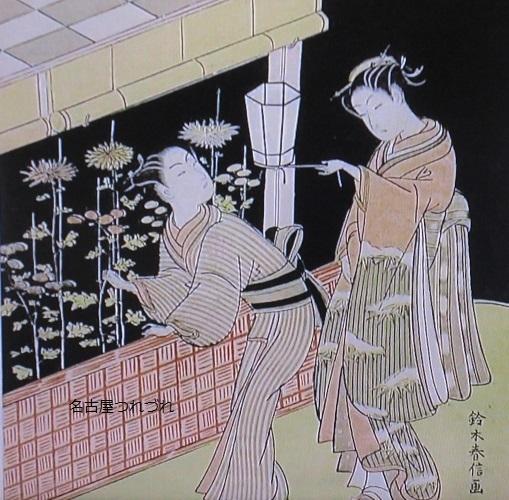 鈴木春信浮世絵