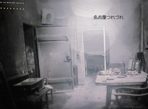 ヒットラー最後の過ごした部屋