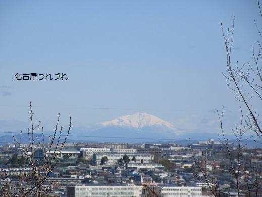 3・23御嶽山