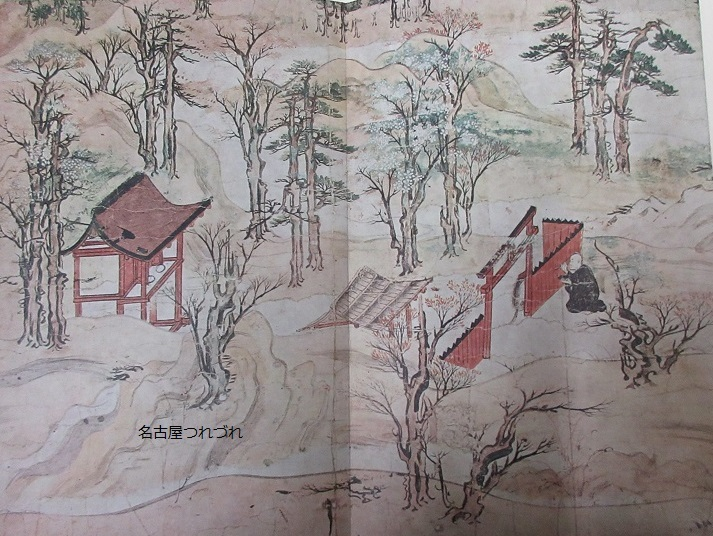 西行 熊野王子神社桜を愛でる2