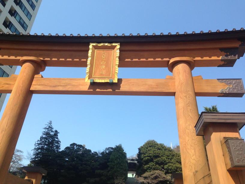 二荒山神社宇都宮 (7)