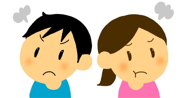 プンプン怒っている男の子と女の子