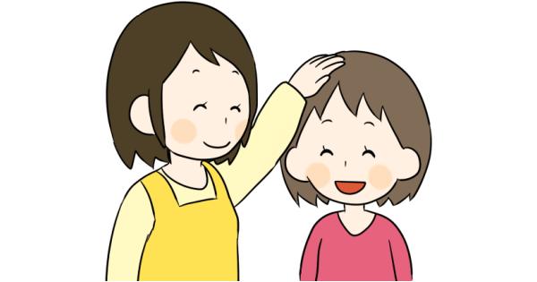 子どもを笑顔で褒めるお母さんと嬉しそうな女の子