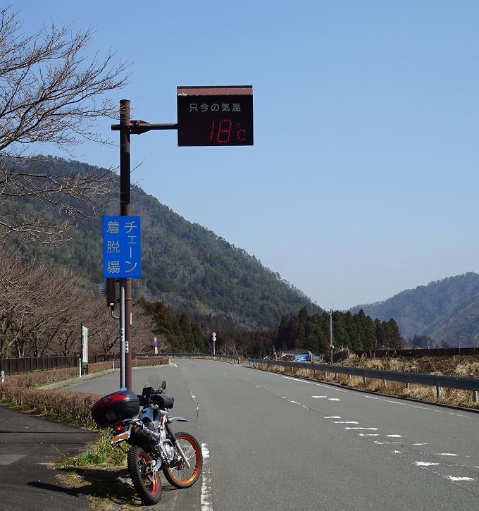 DSC00239f.jpg