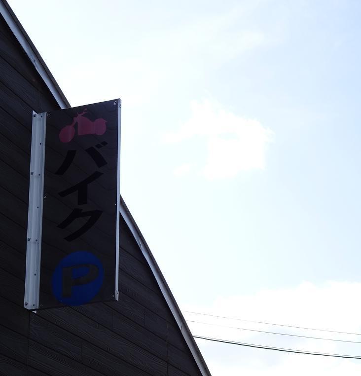 DSC00473f.jpg