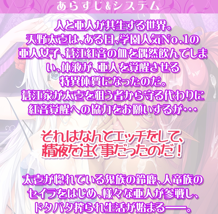 arasuji_201804021031173fb.jpg
