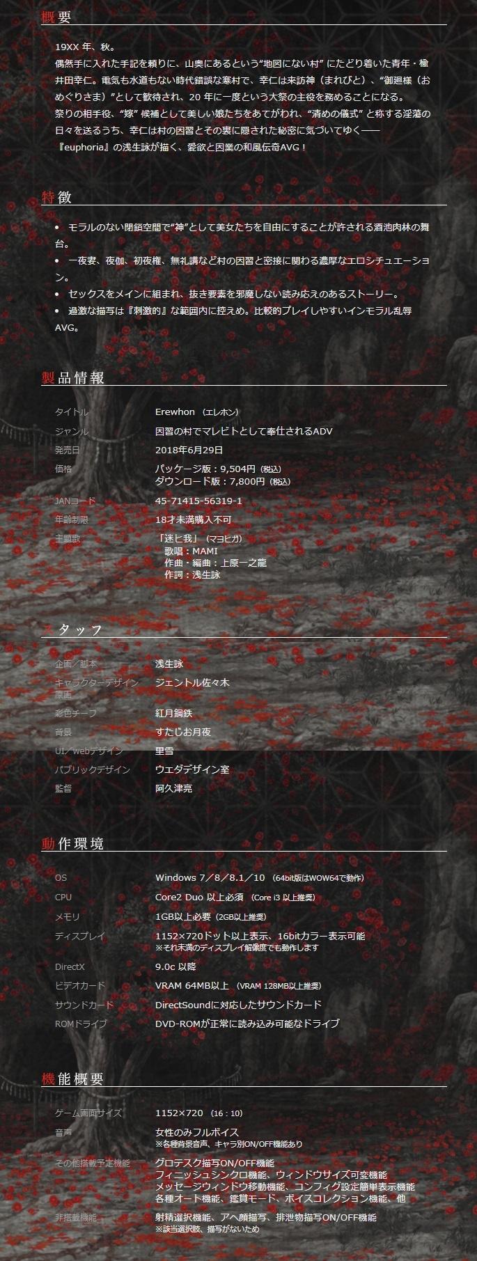 screencaptu.jpg