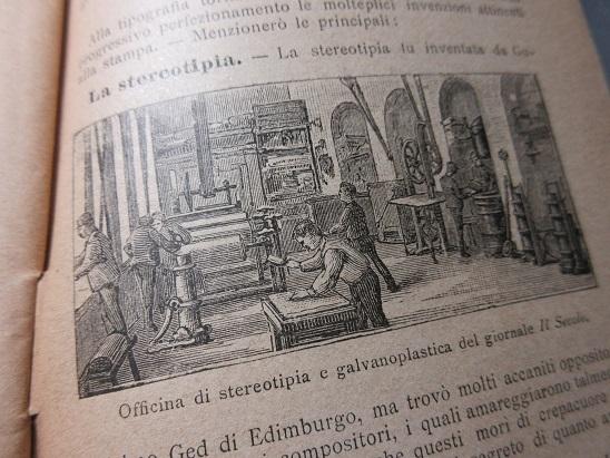 印刷技術の歴史