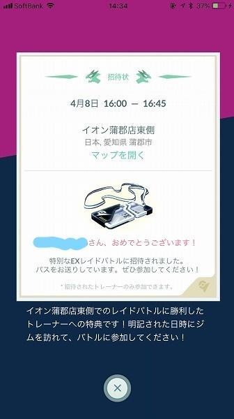 IMG_1009-s_LI.jpg