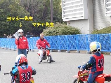 18-3DSCN9680