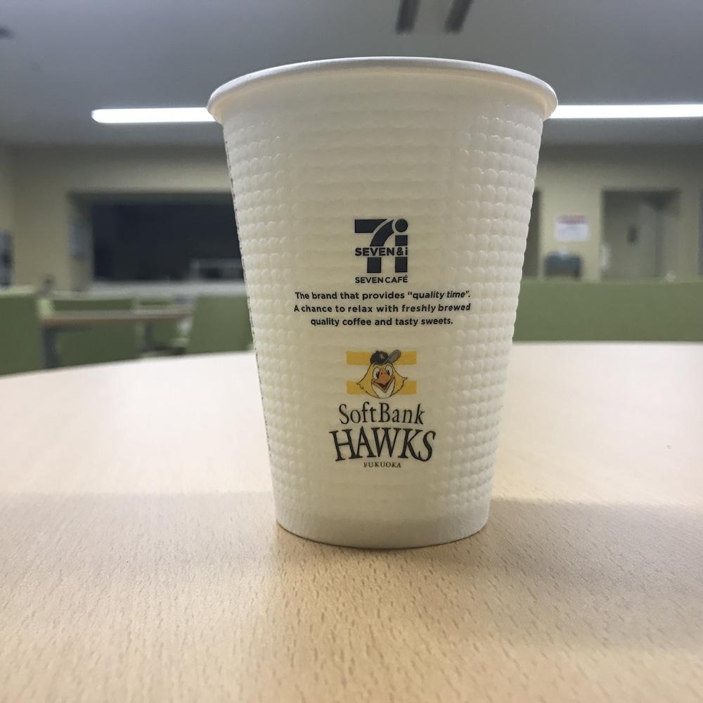 7のコーヒーカップ