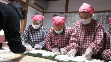 長巻き寿司96