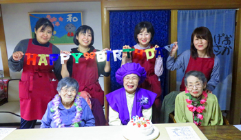 誕生日祝い1