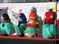 くまモンファン感謝祭2018⑮