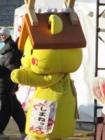 くまモンファン感謝祭2018⑲