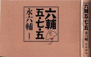 2018.04.02六輔五七五