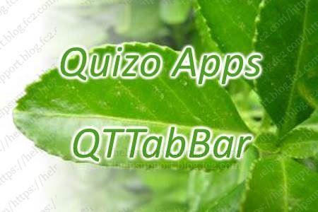 エクスプローラーにタブや様々な機能を追加するフリーソフト「QTTabBar」