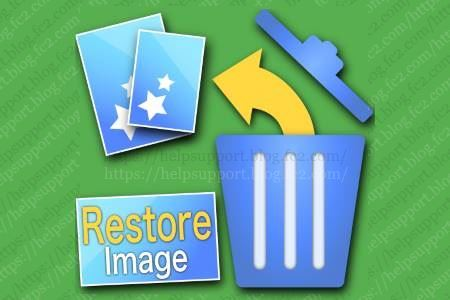 ゴミ箱から削除してしまったファイルを復元できるフリーソフト「かんたんファイル復活」