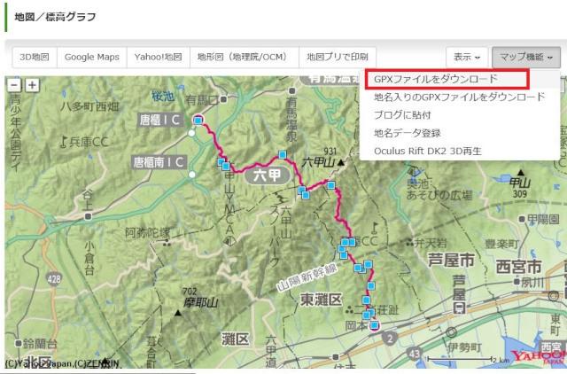 登山_標高データ_ダウンロード